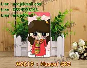 M2619-25 เคสแข็ง Huawei GR3 ลายฟินฟิน