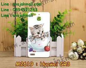 M2619-26 เคสแข็ง Huawei GR3 ลาย Sweet Time