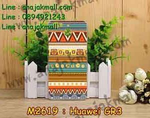M2619-27 เคสแข็ง Huawei GR3 ลาย Graphic II