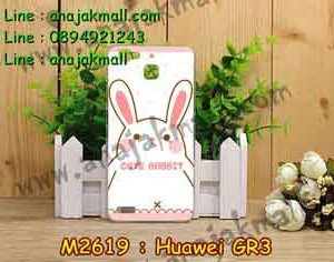 M2619-29 เคสแข็ง Huawei GR3 ลาย Cube Rabbit
