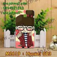 M2619-30 เคสแข็ง Huawei GR3 ลาย Hi Girl