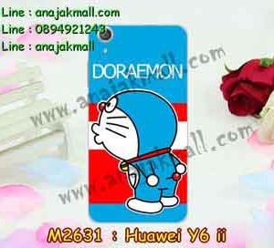 M2631-22 เคสแข็ง Huawei Y6ii ลาย Bluemon