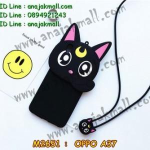 M2651-01 เคสตัวการ์ตูน Oppo A37 ลาย แมวพระจันทร์