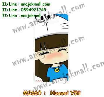 M2660-02 เคสแข็ง Huawei Y5ii ลาย Nimeno