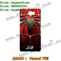 M2660-03 เคสแข็ง Huawei Y5ii ลาย Spider
