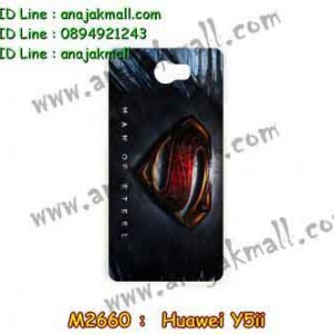 M2660-05 เคสแข็ง Huawei Y5ii ลาย Super II