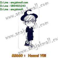 M2660-06 เคสแข็ง Huawei Y5ii ลาย Share Two