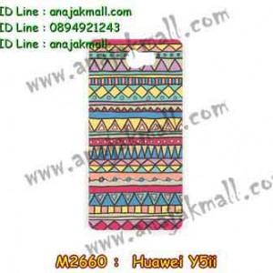 M2660-07 เคสแข็ง Huawei Y5ii ลาย Graphic IV