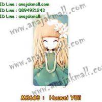 M2660-09 เคสแข็ง Huawei Y5ii ลาย Malka