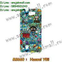 M2660-10 เคสแข็ง Huawei Y5ii ลาย Blood Vector