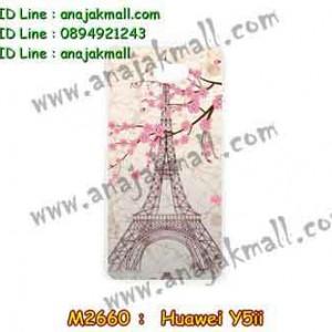 M2660-11 เคสแข็ง Huawei Y5ii ลาย Paris Tower