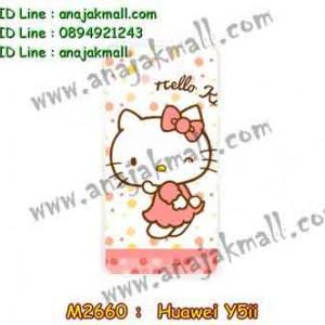 M2660-12 เคสแข็ง Huawei Y5ii ลาย KiKi Kitty