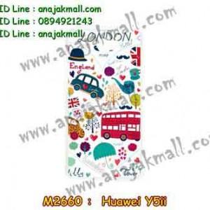 M2660-13 เคสแข็ง Huawei Y5ii ลาย London