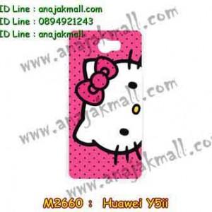M2660-15 เคสแข็ง Huawei Y5ii ลาย KiKi Kitty II