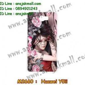 M2660-16 เคสแข็ง Huawei Y5ii ลาย Laminia