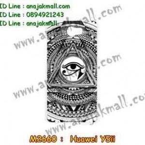 M2660-17 เคสแข็ง Huawei Y5ii ลาย Black Eye
