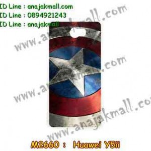 M2660-19 เคสแข็ง Huawei Y5ii ลาย CapStar