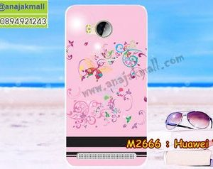 M2666-04 เคสยาง Huawei Y3ii ลาย BB butterfly