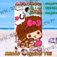 M2666-08 เคสยาง Huawei Y3ii ลาย MocMoc