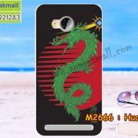 M2666-19 เคสยาง Huawei Y3ii ลาย DragonSun