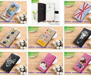 M2762-00 เคสฝาพับ Samsung Galaxy Note4 ลายการ์ตูน