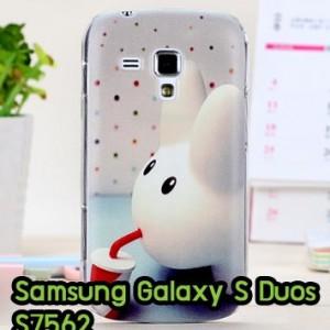 M702-03 เคส Samsung Galaxy S Duos ลาย Fufu