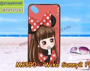 M3590-09 เคสยาง Wiko Sunny 2 Plus ลาย Nikibi