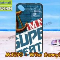 M3590-14 เคสยาง Wiko Sunny 2 Plus ลาย Super