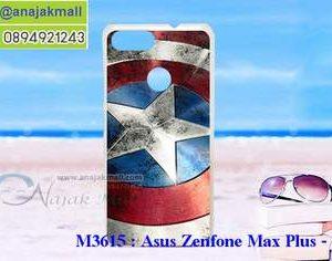 M3615-23 เคสแข็ง Asus Zenfone Max Plus-M1 ลาย CapStar