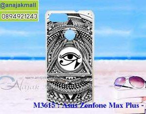 M3615-24 เคสแข็ง Asus Zenfone Max Plus-M1 ลาย Black Eye