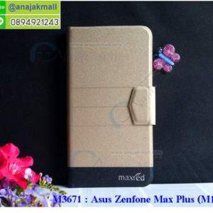 M3671-01 เคสฝาพับ Asus Zenfone Max Plus-M1 สีทอง