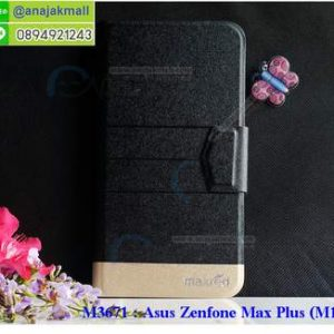 M3671-02 เคสฝาพับ Asus Zenfone Max Plus-M1 สีดำ