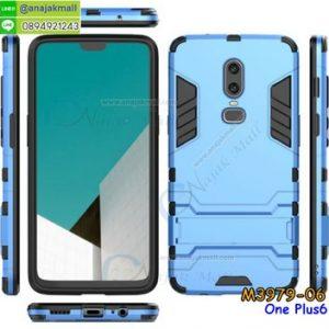 M3979-06 เคสโรบอทกันกระแทก OnePlus6 สีฟ้า