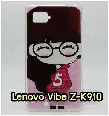 M783-03 เคสยาง Lenovo Vibe Z - K910 ลายฟินนี่