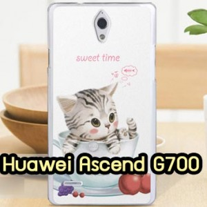 M534-03 เคส Huawei G700 ลาย Sweet Time