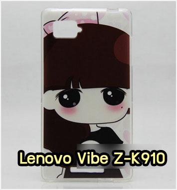 M783-04 เคสยาง Lenovo Vibe Z - K910 ลายซีจัง