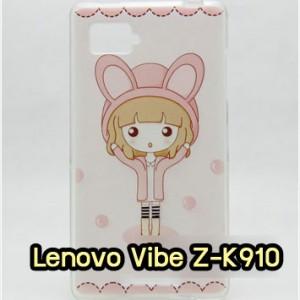 M783-05 เคสยาง Lenovo Vibe Z - K910 ลาย Fox