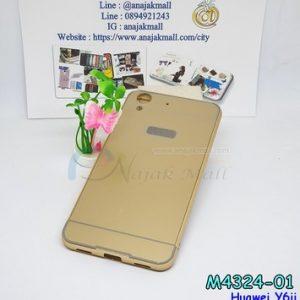 M4324-01 เคสกรอบอลูมิเนียม Huawei Y6ii สีทอง