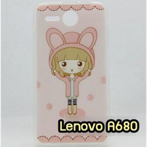 M1248-01 เคสยาง Lenovo A680 ลาย Fox