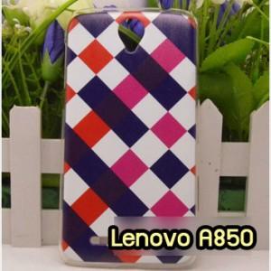M558-09 เคสแข็ง Lenovo A850 ลาย Square