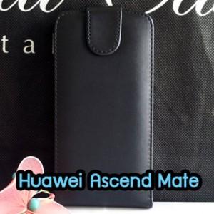 M537-03 เคสฝาพับ Huawei Ascend Mate สีดำ