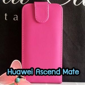 M537-04 เคสฝาพับ Huawei Ascend Mate สีกุหลาบ