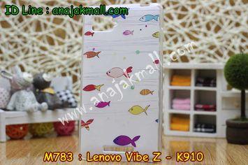 M783-10 เคสยาง Lenovo Vibe Z - K910 ลายฟิชฟิช