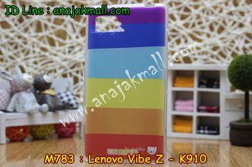 M783-12 เคสยาง Lenovo Vibe Z -K910 ลาย Colorfull Day