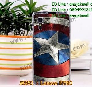 M951-19 เคสแข็ง Lenovo P780 ลาย CapStar