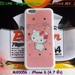 MX0056-01 เคสขอบยางสีขาว iPhone 6 (4.7 นิ้ว) ลาย Charmmy Kitty