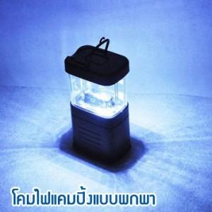 AN19 โคมไฟแคมปิ้งแบบแขวน 11 LED
