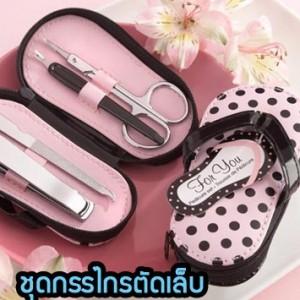 AN39-02 ชุดตัดเล็บดีไซต์รองเท้า