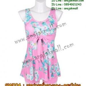 SW004-02 ชุดว่ายน้ำกางเกง – กระโปรง สีชมพู