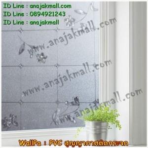 WallPa-090-01 PVC สติ๊กเกอร์สูญญากาศติดกระจก ลาย Flower B